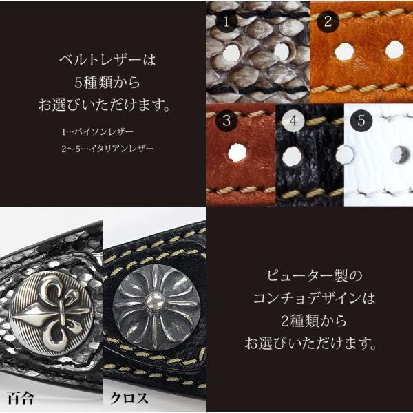 腕時計 メンズ カジュアル ビジネス ホワイトレザーブレスウォッチ 本革 レザー ベルト牛革 ジルコニアクロス ホワイトメタルコンチョ プレゼント ギフト|cowbell|10