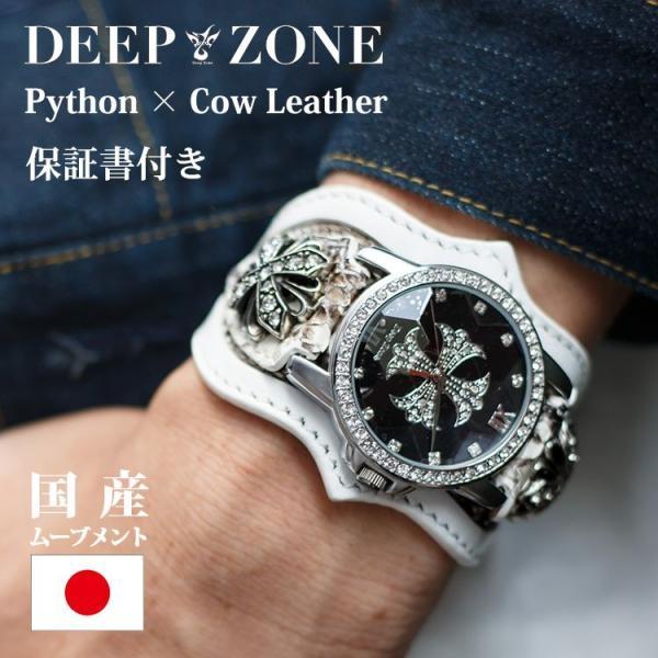 腕時計 ブレスウォッチ メンズ カジュアル ビジネス ジルコニアクロス パイソンレザー スネークレザー 蛇 DEEP ZONE プレゼント ギフト cowbell
