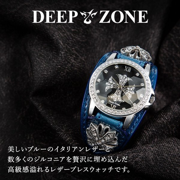 腕時計 本革 ブレスウォッチ ブルー ジルコニアクロス イタリアンレザー|cowbell|02