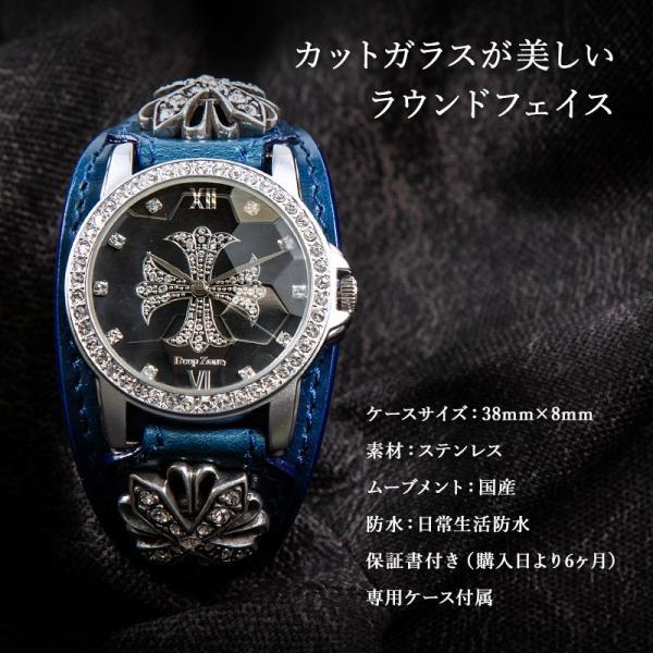 腕時計 本革 ブレスウォッチ ブルー ジルコニアクロス イタリアンレザー|cowbell|06