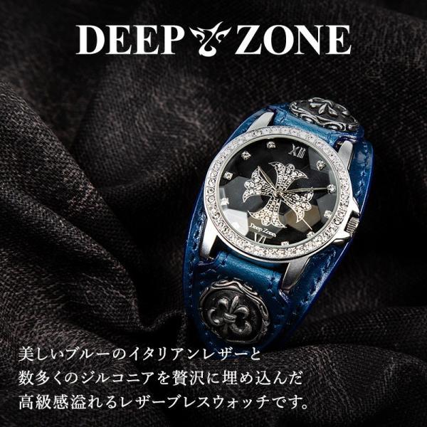 腕時計 ブレスウォッチ メンズ カジュアル ビジネス 百合コンチョ ブルー イタリアンレザー DEEP ZONE プレゼント ギフト|cowbell|02