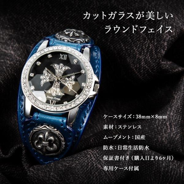 腕時計 ブレスウォッチ メンズ カジュアル ビジネス 百合コンチョ ブルー イタリアンレザー DEEP ZONE プレゼント ギフト|cowbell|06
