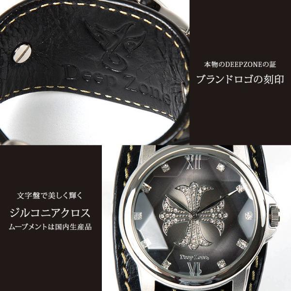 腕時計 メンズ 本革 イタリンレザー ベルト グラデーション 文字盤 コンチョ カジュアル腕時計|cowbell|03