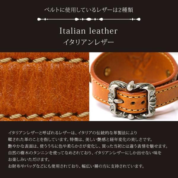 腕時計 メンズ 本革 イタリンレザー ベルト グラデーション 文字盤 コンチョ カジュアル腕時計|cowbell|04