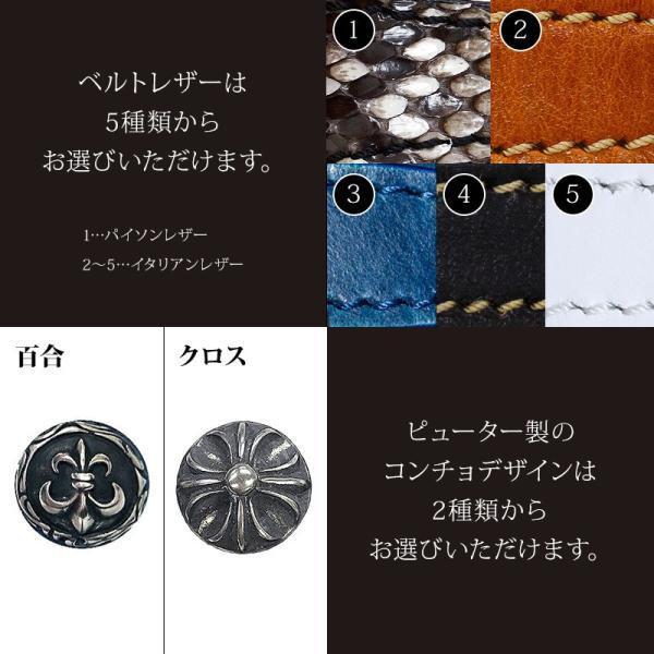 腕時計 メンズ 本革 イタリンレザー ベルト グラデーション 文字盤 コンチョ カジュアル腕時計|cowbell|06