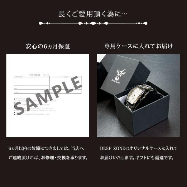 腕時計 メンズ 本革 イタリンレザー ベルト グラデーション 文字盤 コンチョ カジュアル腕時計|cowbell|10