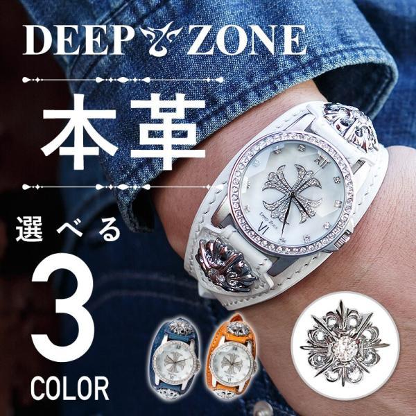 reputable site c0bc2 27be8 腕時計 メンズ 本革 イタリンレザー ベルト シェル クロス 文字盤 星コンチョ カジュアル腕時計