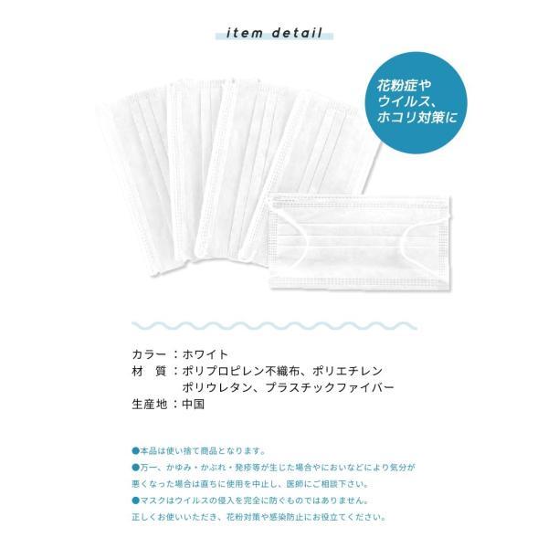 マスク 在庫あり 30枚入 使い捨てマスク 不織布マスク 普通サイズ 花粉症対策 送料無料|coyoli|08