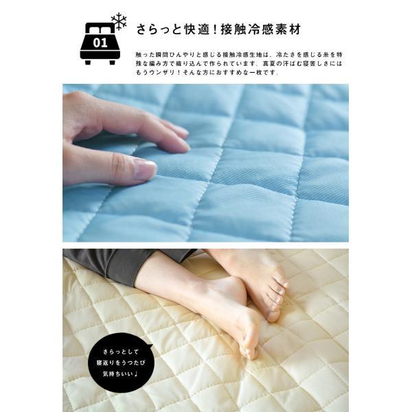 在庫処分セール 敷きパッド ダブル 夏 ひんやり 接触冷感 洗える ベッドパッド 送料無料 coyoli 02