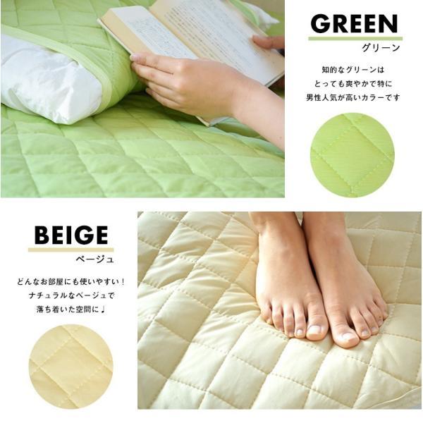 在庫処分セール 敷きパッド ダブル 夏 ひんやり 接触冷感 洗える ベッドパッド 送料無料 coyoli 04