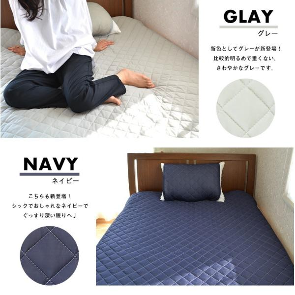 在庫処分セール 敷きパッド ダブル 夏 ひんやり 接触冷感 洗える ベッドパッド 送料無料 coyoli 05