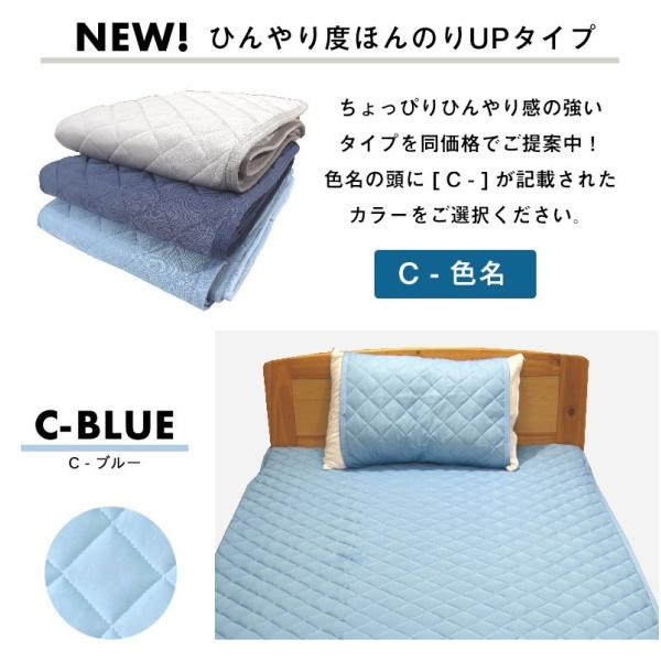 在庫処分セール 敷きパッド ダブル 夏 ひんやり 接触冷感 洗える ベッドパッド 送料無料 coyoli 06