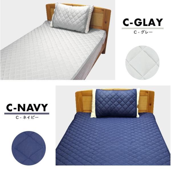 在庫処分セール 敷きパッド ダブル 夏 ひんやり 接触冷感 洗える ベッドパッド 送料無料 coyoli 07