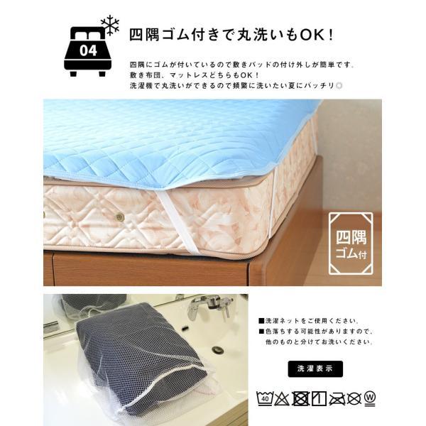 在庫処分セール 敷きパッド ダブル 夏 ひんやり 接触冷感 洗える ベッドパッド 送料無料 coyoli 08