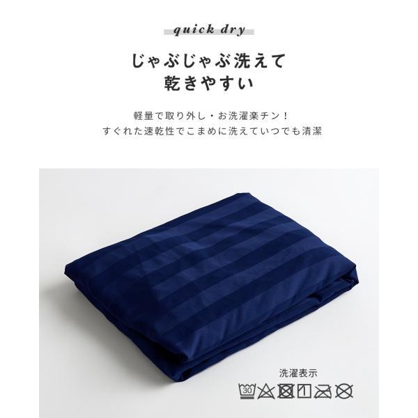 ボックスシーツ ワイドキング 200×200×30cm サテンストライプ ホテル仕様 ベッドシーツ マットレスカバー 送料無料|coyoli|08