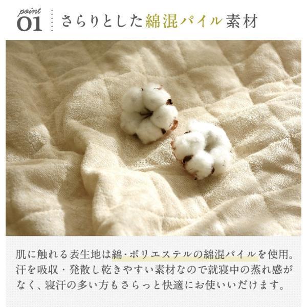 プレミアム会員+10%付与 敷きパッド セミダブル 綿混 さっぱり さらさら パイル タオル地 送料無料 ベッドパッド|coyoli|02