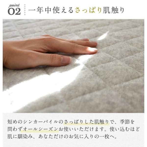 プレミアム会員+10%付与 敷きパッド セミダブル 綿混 さっぱり さらさら パイル タオル地 送料無料 ベッドパッド|coyoli|03