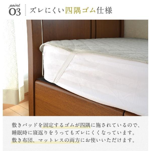 プレミアム会員+10%付与 敷きパッド セミダブル 綿混 さっぱり さらさら パイル タオル地 送料無料 ベッドパッド|coyoli|04