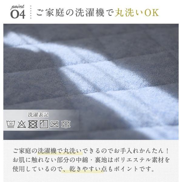 プレミアム会員+10%付与 敷きパッド セミダブル 綿混 さっぱり さらさら パイル タオル地 送料無料 ベッドパッド|coyoli|05