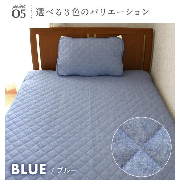 プレミアム会員+10%付与 敷きパッド セミダブル 綿混 さっぱり さらさら パイル タオル地 送料無料 ベッドパッド|coyoli|06