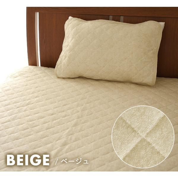 プレミアム会員+10%付与 敷きパッド セミダブル 綿混 さっぱり さらさら パイル タオル地 送料無料 ベッドパッド|coyoli|07