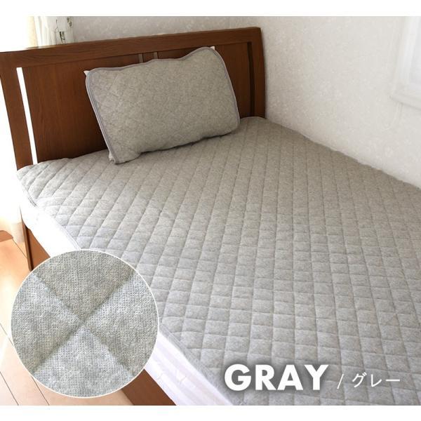 プレミアム会員+10%付与 敷きパッド セミダブル 綿混 さっぱり さらさら パイル タオル地 送料無料 ベッドパッド|coyoli|08