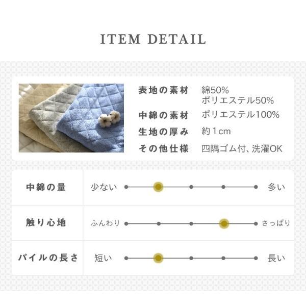 プレミアム会員+10%付与 敷きパッド セミダブル 綿混 さっぱり さらさら パイル タオル地 送料無料 ベッドパッド|coyoli|10