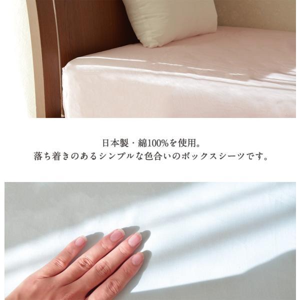 ボックスシーツ シングル 綿100% 日本製 ベッドシーツ BOXシーツ マットレスカバー|coyoli|02