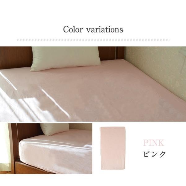 ボックスシーツ シングル 綿100% 日本製 ベッドシーツ BOXシーツ マットレスカバー|coyoli|04