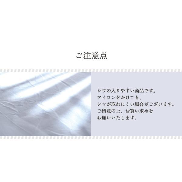 ボックスシーツ シングル 綿100% 日本製 ベッドシーツ BOXシーツ マットレスカバー|coyoli|07