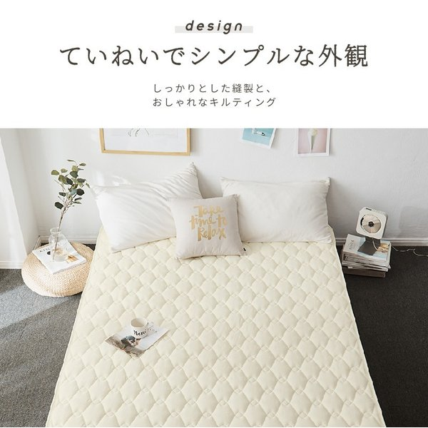ベッドパッド ダブル 綿混 洗える 敷きパッド オールシーズン 送料無料|coyoli|03