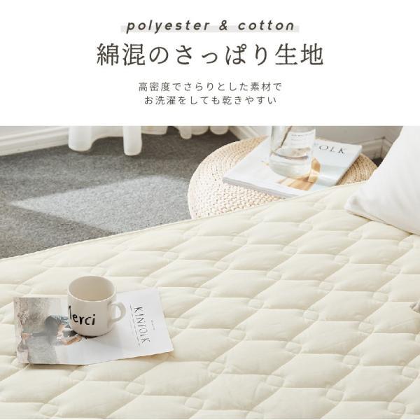 ベッドパッド ダブル 綿混 洗える 敷きパッド オールシーズン 送料無料|coyoli|04