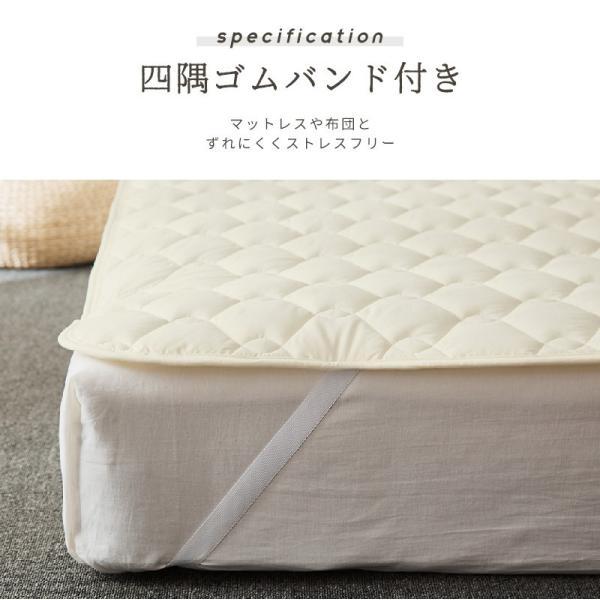 ベッドパッド ダブル 綿混 洗える 敷きパッド オールシーズン 送料無料|coyoli|05