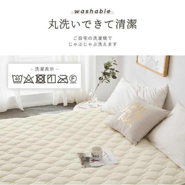 ベッドパッド ダブル 綿混 洗える 敷きパッド オールシーズン 送料無料|coyoli|06