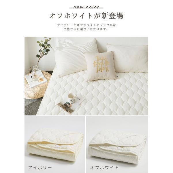 ベッドパッド ダブル 綿混 洗える 敷きパッド オールシーズン 送料無料|coyoli|07