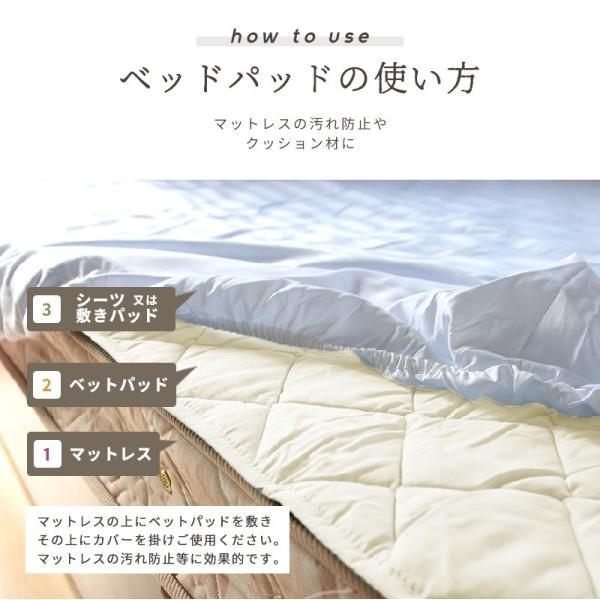 ベッドパッド ダブル 綿混 洗える 敷きパッド オールシーズン 送料無料|coyoli|08