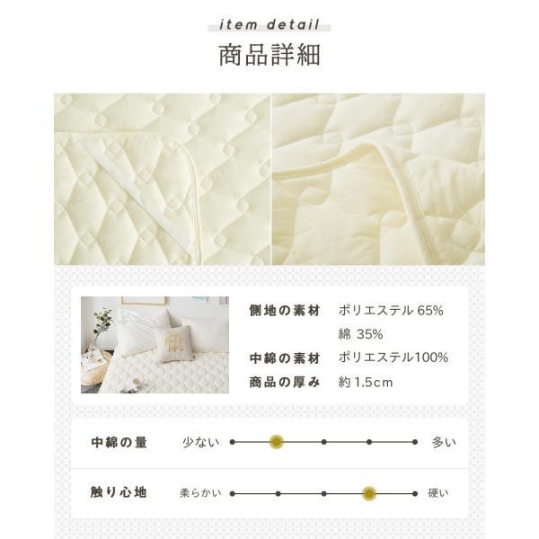 ベッドパッド ダブル 綿混 洗える 敷きパッド オールシーズン 送料無料|coyoli|09