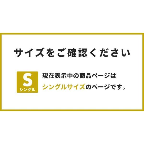 ボックスシーツ シングル 2枚セット 綿100% 日本製 ベッドシーツ BOXシーツ マットレスカバー|coyoli|08