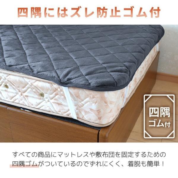 色柄おまかせ 敷きパッド セミダブル 2枚セット 暖かい あったか 冬 ベッドパッド パットシーツ|coyoli|05