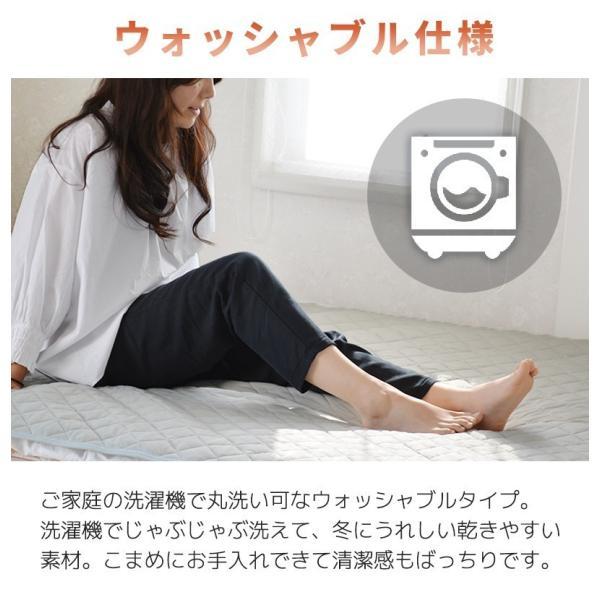 色柄おまかせ 敷きパッド セミダブル 2枚セット 暖かい あったか 冬 ベッドパッド パットシーツ|coyoli|06