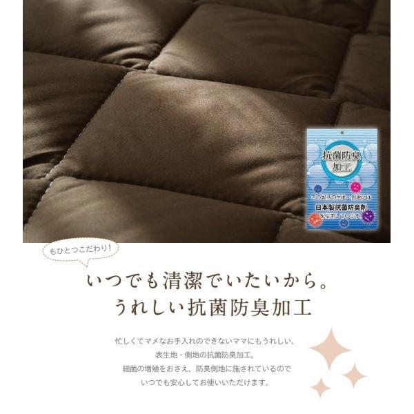 プレミアム会員+10%付与 ごろ寝マット Mサイズ 日本製 ごろ寝布団 お昼寝マット 長座布団 ロングクッション|coyoli|06