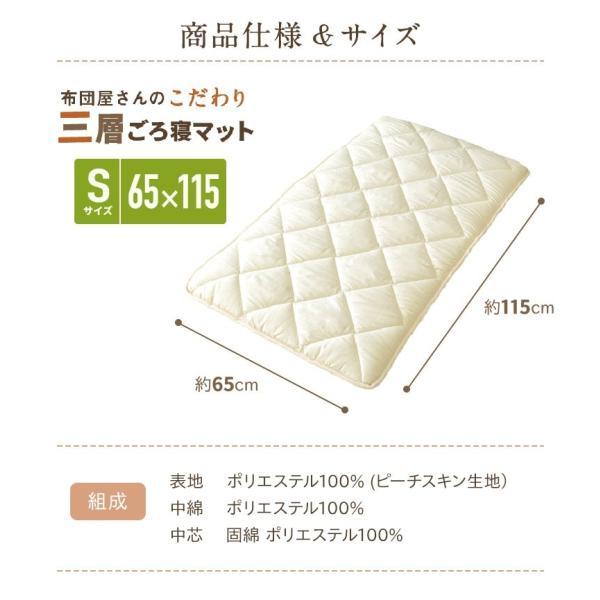 プレミアム会員+10%付与 ごろ寝マット Mサイズ 日本製 ごろ寝布団 お昼寝マット 長座布団 ロングクッション|coyoli|10