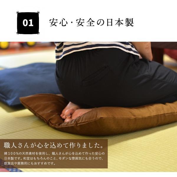座布団カバー 55×59 おしゃれ 銘仙判 つむぎ調 無地 日本製 綿100% coyoli 03