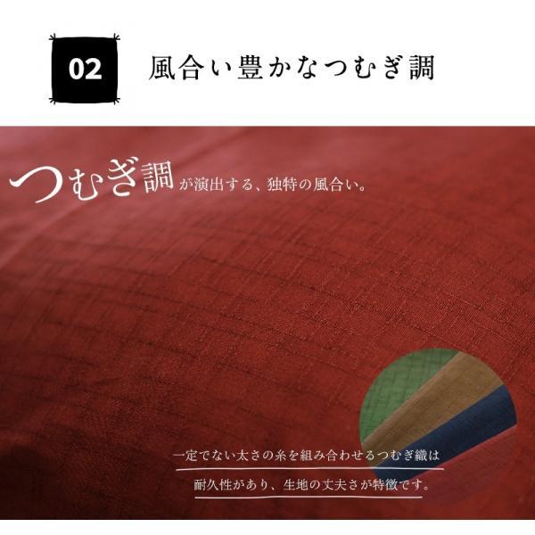 座布団カバー 55×59 おしゃれ 銘仙判 つむぎ調 無地 日本製 綿100% coyoli 04