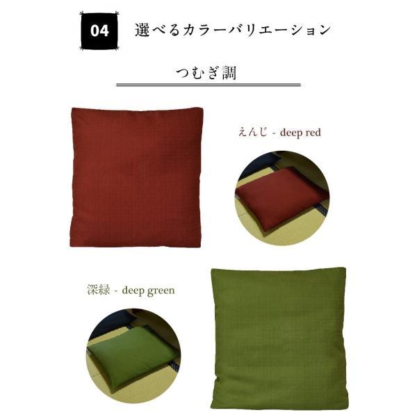 座布団カバー 55×59 おしゃれ 銘仙判 つむぎ調 無地 日本製 綿100% coyoli 06