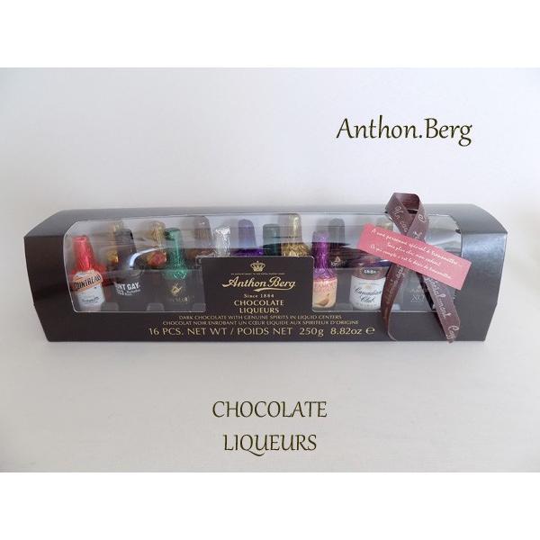 チョコレート リカーアンソンバーグ アソート16P おまかせラッピング付 ウィスキーボンボン バレンタイン|cozymom|02