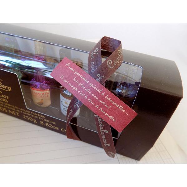 チョコレート リカーアンソンバーグ アソート16P おまかせラッピング付 ウィスキーボンボン バレンタイン|cozymom|05