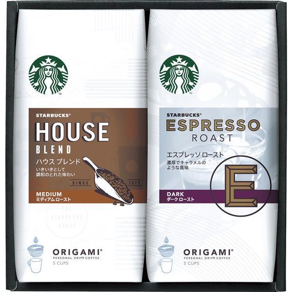 (あすつく対応可能!)スターバックス コーヒー スタバ オリガミドリップコーヒーギフト SB-15E  簡易ラッピング付|cozymom