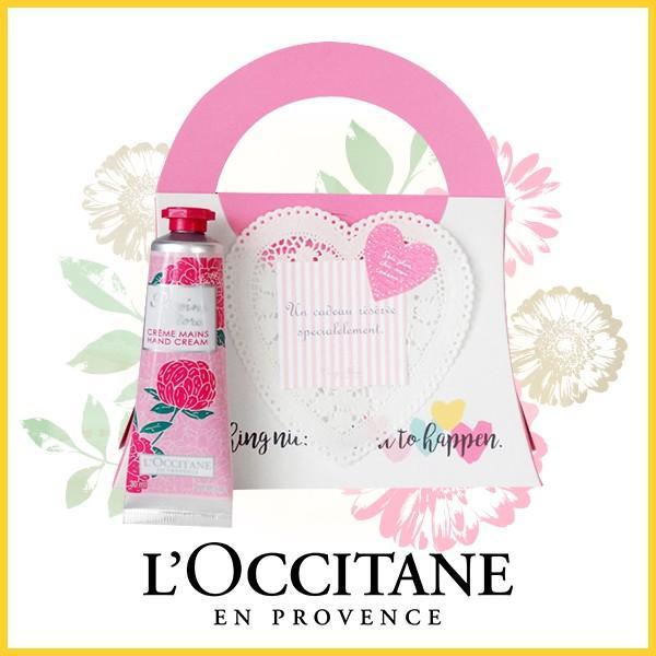 (あすつく対応!) ロクシタン ピオニー フェアリーハンドクリーム30ml(ラッピング付き)L'OCCITANE ロクシタン ギフト お返し 誕生日  cozymom