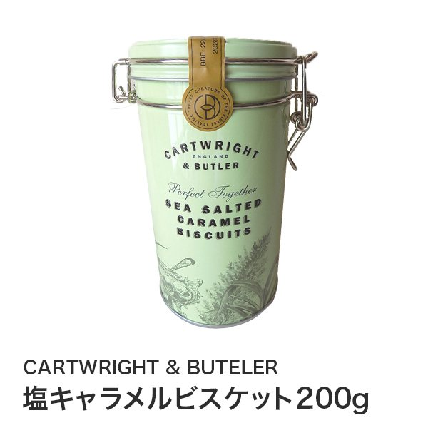 C&B カートライトアンドバトラー 塩キャラメルビスケット200g 簡易ラッピング付 イギリス 誕生日 内祝いかわいい缶
